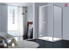 全景淋浴房,全包框设计,年轻人的家就该这样搞