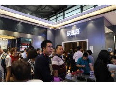 2018上海厨卫展第一天现场直击:玫瑰岛全卫定制耀世发布