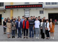 玫瑰岛与上海红星美凯龙住建达成战略合作,携手共创美好家居新纪元