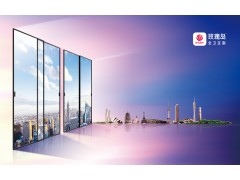 玫瑰岛全景门,一款高端全屋定制室内玻璃隔断&门