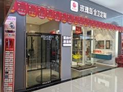 以设计驱动销售,疫情期间玫瑰岛门店服务再升级