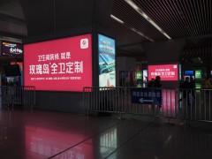 玫瑰岛抗菌卫浴南京站,点燃今夏线下营销
