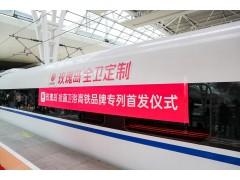 520高光时刻!玫瑰岛抗菌卫浴中国行上海站甜蜜出发